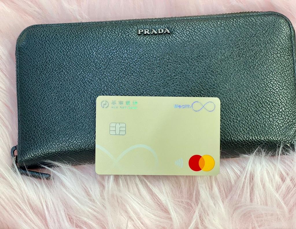 華南銀行信用卡推薦_210505_6.jpg