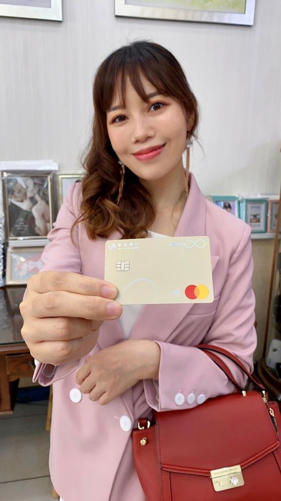華南銀行信用卡推薦_210505_2.jpg