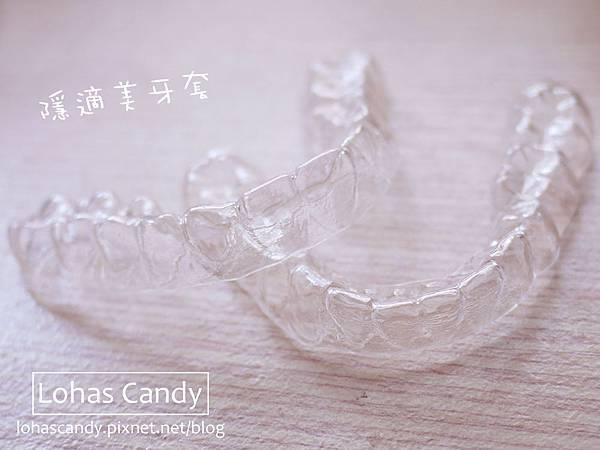 牙套日記-8.jpg
