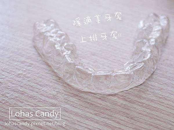 牙套日記-16.jpg