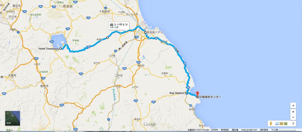 Google Map 3.png