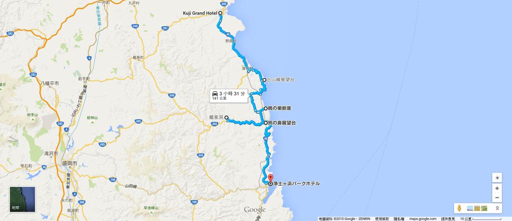 Google Map 4.png