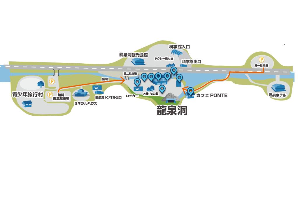 龍泉洞園地地圖.png