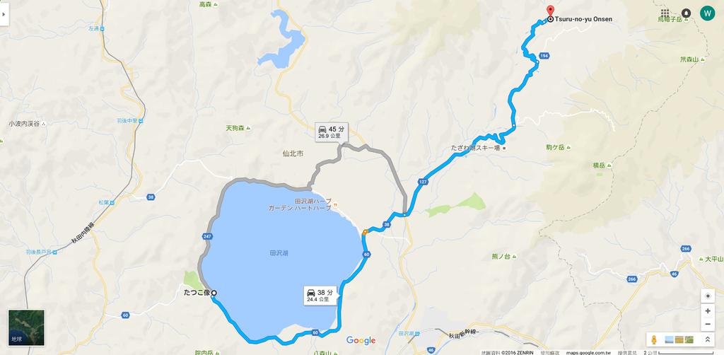 [日本東北自助行]-秋田-乳頭溫泉鄉-鶴之湯-訂房/交通攻略篇