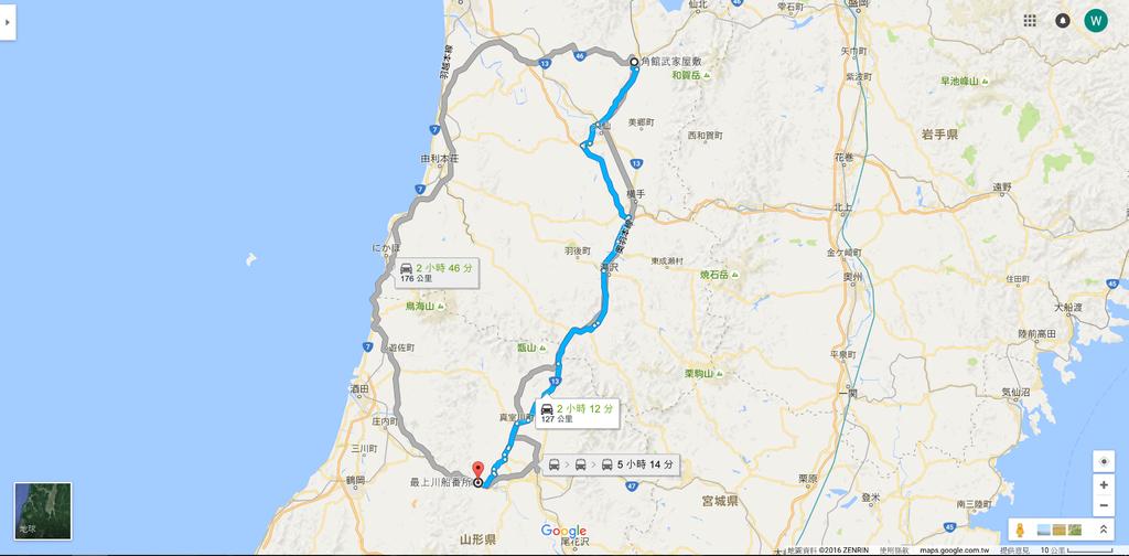 角館-最上川.png
