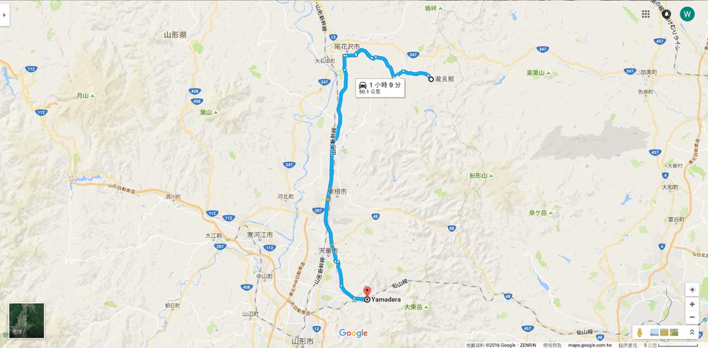 瀧見館-山寺.png