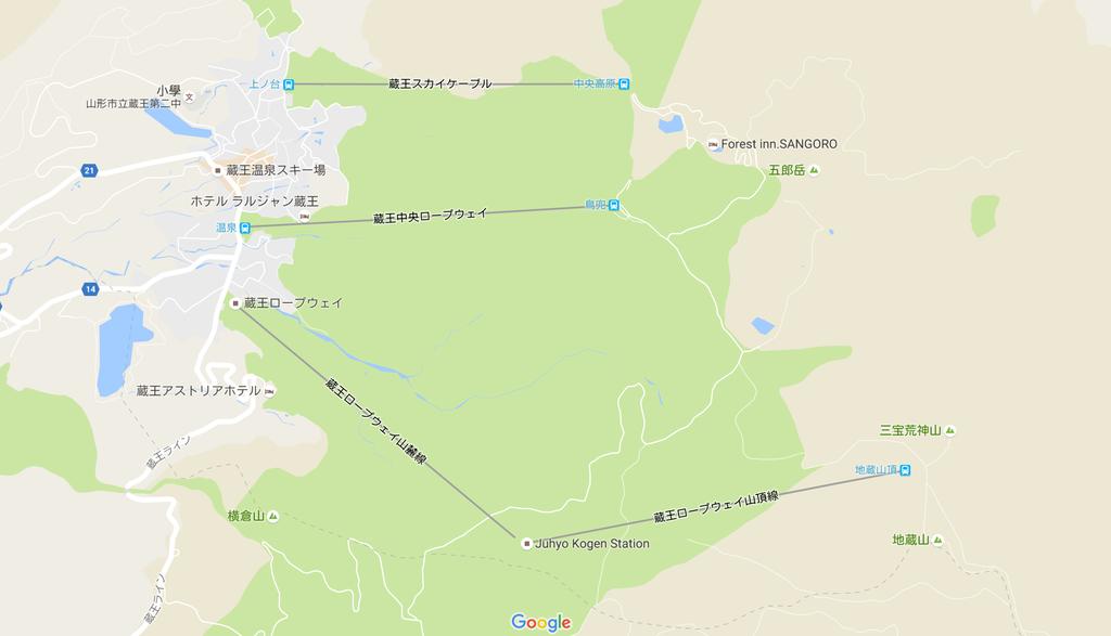 藏王纜車.png