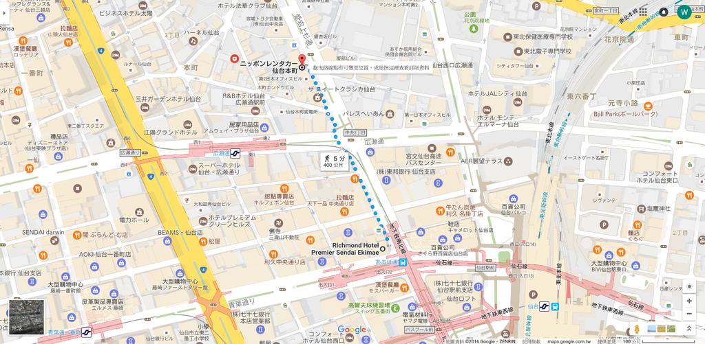 [日本東北自助行]-宮城-仙台商店街-告訴你在哪吃在哪買(附藥妝店總整理)