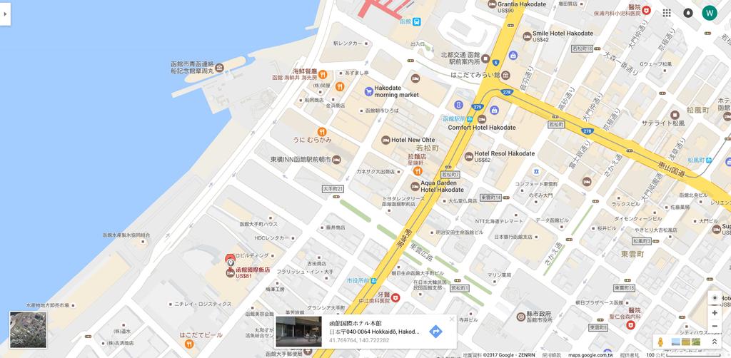 函館國際Hotel.png