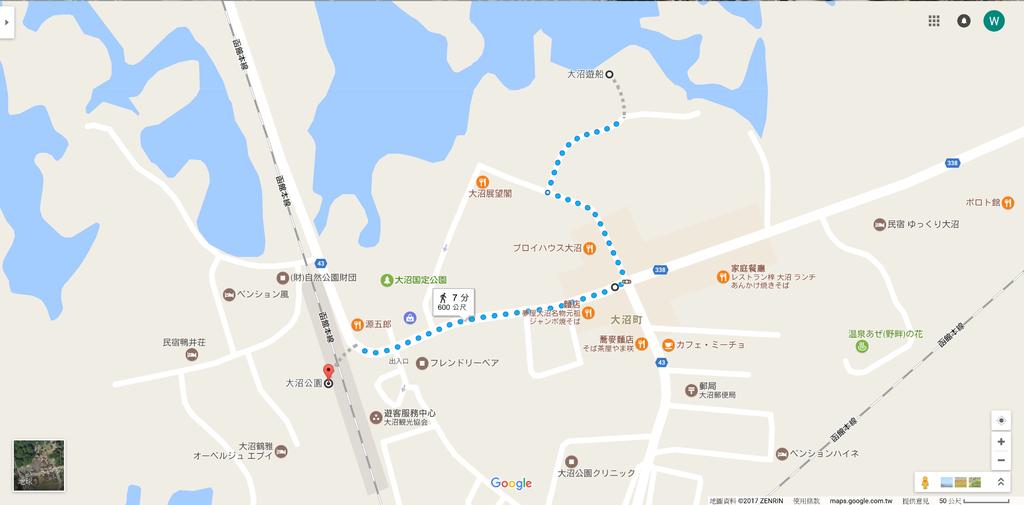 大沼公園.png