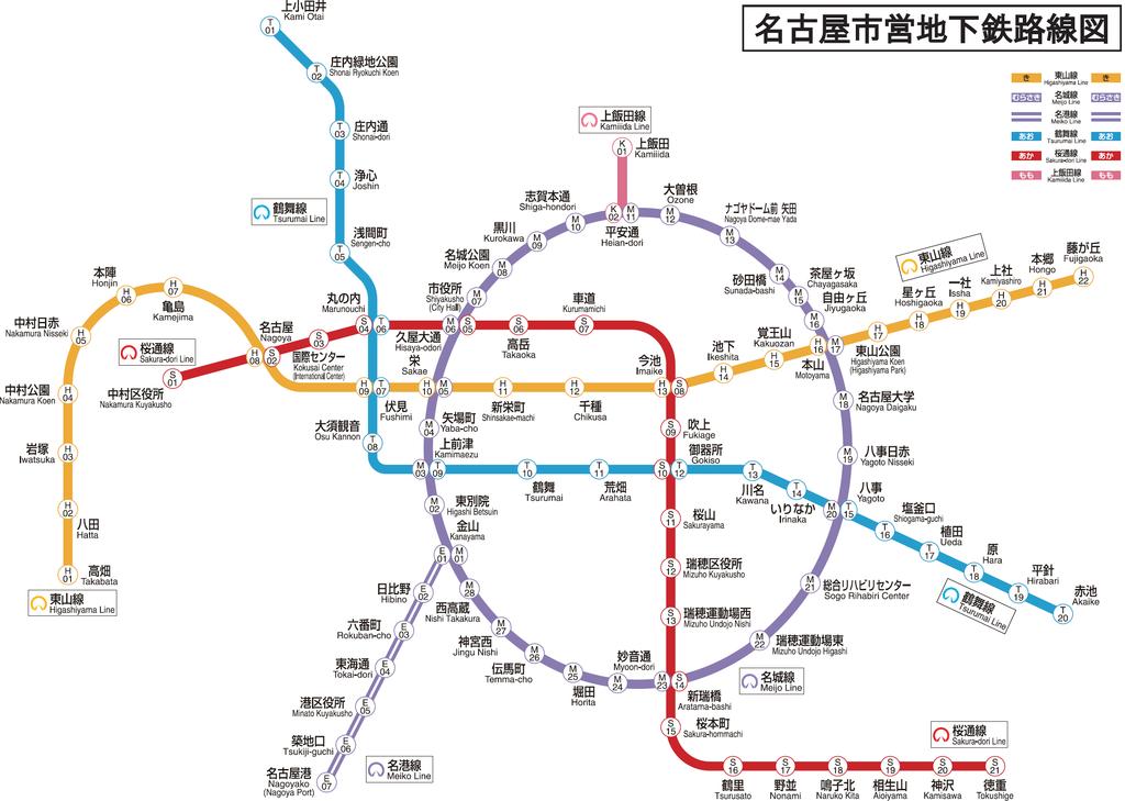 名古屋地下鐵地圖.png