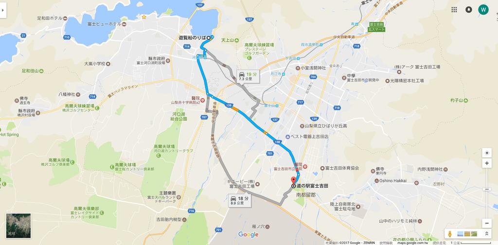 富士吉田休息站.png