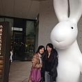 2014 台灣遊: 松山文創園區