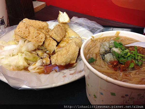 我愛的台灣美食