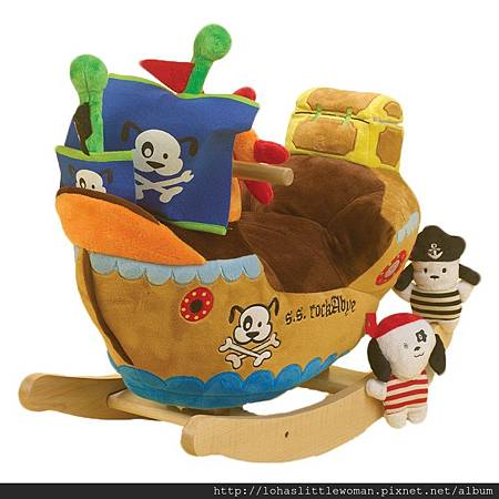 Rockabye搖搖木馬: 海盜船