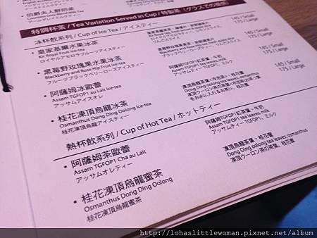 台灣最好吃的scone下午茶@ smith & hsu