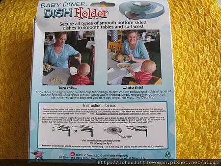 美國Baby diner-dish holder用餐吸盤