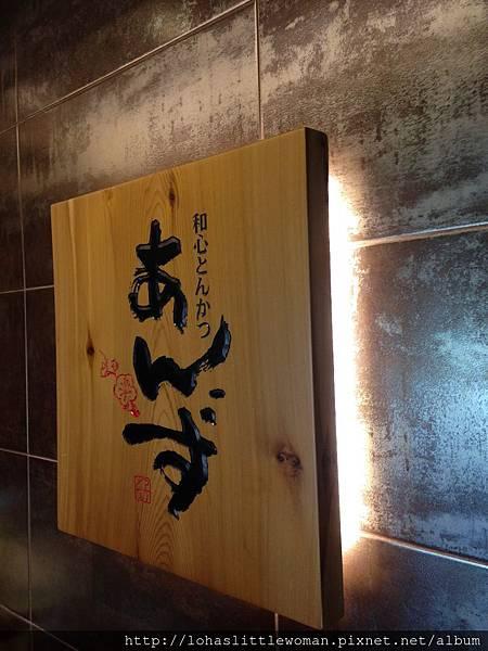 2015台灣遊:  台北聚餐篇