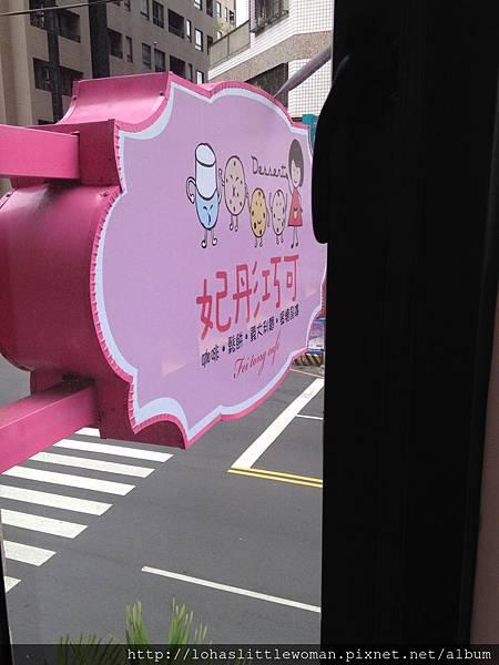 2015台灣遊:  台中聚餐篇