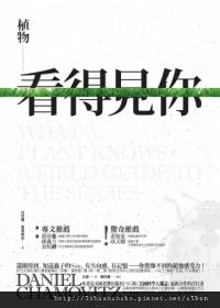 book2012_01