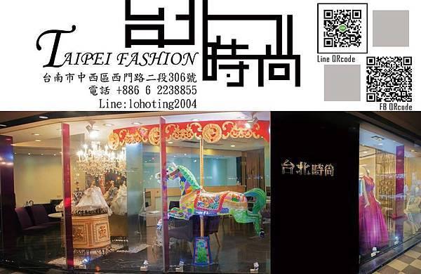 台南婚紗 台北時尚精品婚紗 台南店