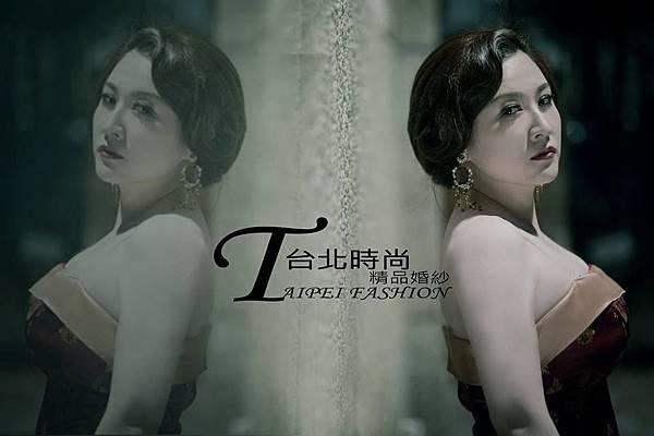 台南婚紗  台北時尚精品婚紗-台南店