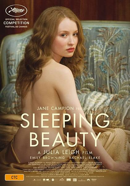 sleeping-beauty-2011-movie-poster-0
