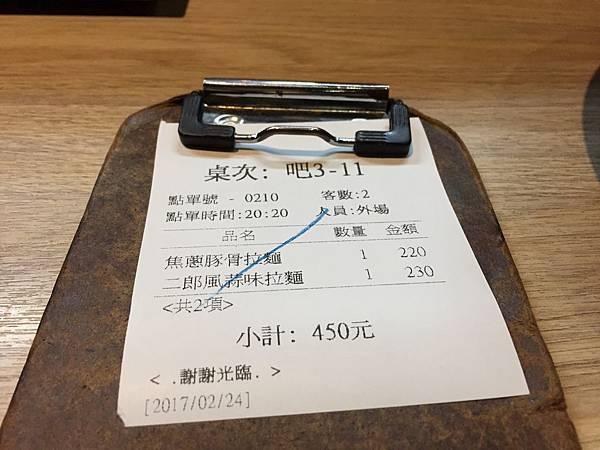 20170224_IMG_8543.JPG