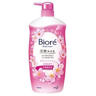 Biore京都櫻花瓶身