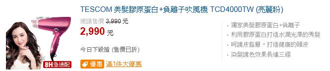 火狐截圖_2015-12-13T18-47-44.938Z
