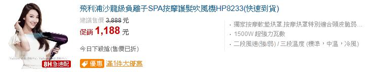 火狐截圖_2015-12-13T18-48-09.369Z