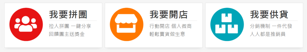 screenshot-linbogoodfood.jollybuy.com-2019.01.20-02-29-56