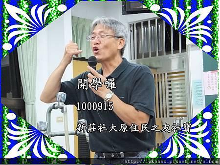 1000915原相見歡nf寶 (36).jpg