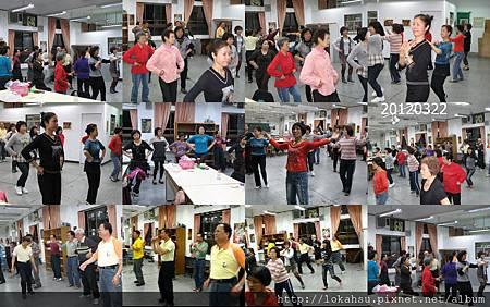 練習-阿美迎賓舞