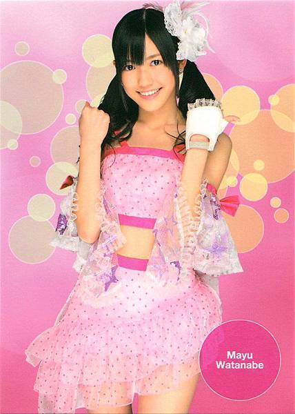 akb48_official_trading_cards (62).jpg