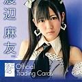 akb48_official_trading_cards (92).jpg