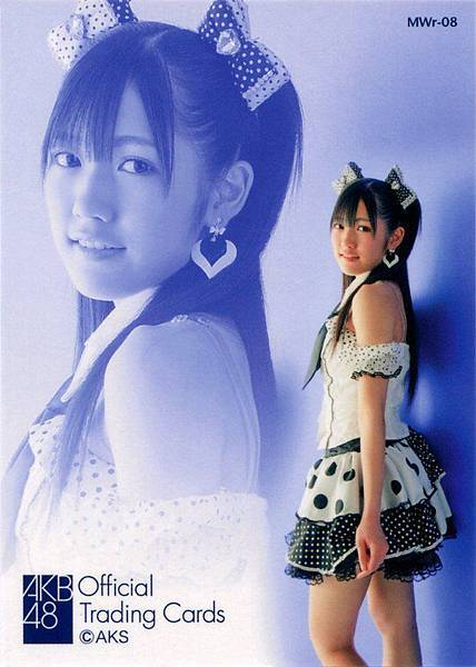 akb48_official_trading_cards (96).jpg