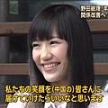 110923新聞圖 (8).jpg