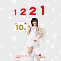 2011-12-21「第62回NHK紅白歌合戦」 (2).jpg