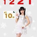 2011-12-21「第62回NHK紅白歌合戦」 (1).jpg