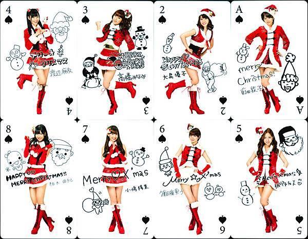 X'mas Poker 003.jpg