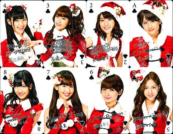 X'mas Poker 004.jpg