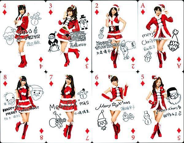 X'mas Poker 006.jpg