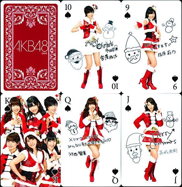 X'mas Poker 007.jpg