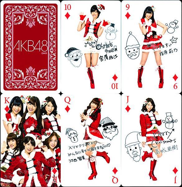 X'mas Poker 010.jpg