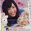 20120619 日刊スポーツ 渡辺麻友 2nd CD 発売告知記事_nspo20120619
