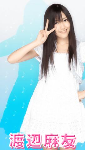 mayuyu5 (19).jpg