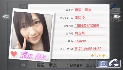 mayuyu8 (5).jpg