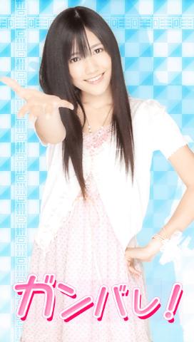 mayuyu4 (3).jpg