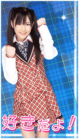 mayuyu6 (14).jpg